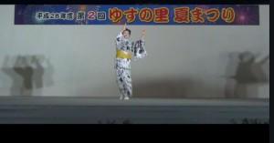 第2回夏まつり 日本舞踊