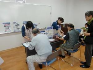 肌水分測定器1